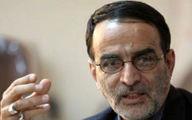 ایران غنی سازی ۲۰درصد را از سر بگیرد / آمریکا به دنبال تبدیل ۱ + ۵ به ۱ + ۱