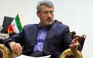 واریز چهارمین بخش از دارائی های ایران / جزئیات برگزاری نشست کمیسیون مشترک ایران و ۱ + ۵