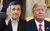 واکنش احمدینژاد به ادعاهای اخیر ترامپ