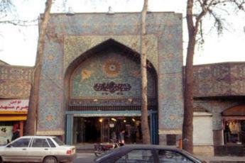 مراکز خرید بزرگ تهران(۲)