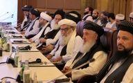 طالبان و آمریکا مذاکره می کنند