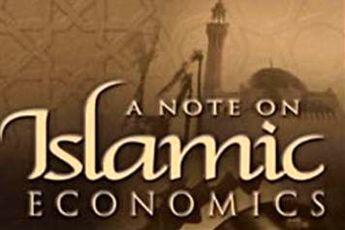 هشتمین همایش دوسالانه اقتصاد اسلامی آغاز به کار کرد