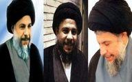 مزار شهید محمدباقر صدر کجاست + تصاویر
