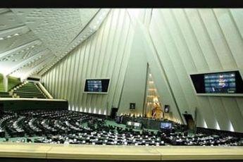 جلسه مشترک مجمع نمایندگان تهران با اعضای شورای شهر در مجلس