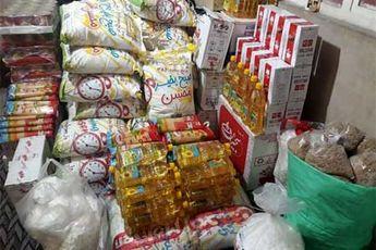 توزیع برنج ، روغن ، سیب و پرتقال با قیمت مصوب