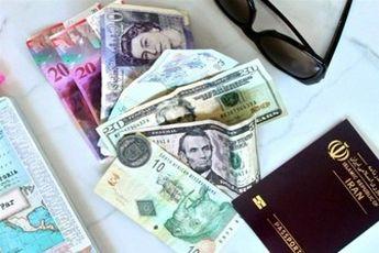 قیمت ارز مسافرتی در 18 دی 97