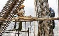بیمه کارگران ساختمانی با پرداخت ماهانه ۵۳ تا ۶۳ هزار تومان