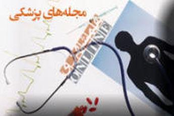 درمان سرطان کبد کودکان در ایران