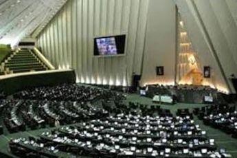 نظر اکثریت آراء شورای امور مالیاتی ملاک اظهار نظر در امور مالیاتی
