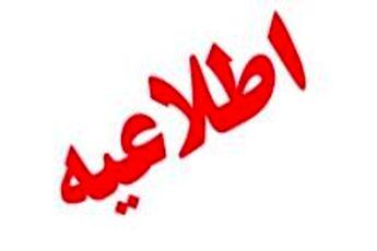 مجوزی برای تجمع عفاف و حجاب صادر نشده است