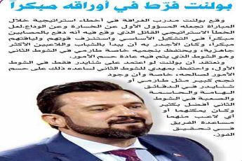 طارمی سوپر استار جدید رسانه های قطر