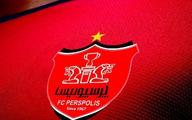اعضای جدید هیات مدیره باشگاه پرسپولیس معرفی شدند