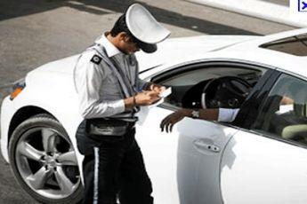 ۱۱ هزار و ۵۰۰ راننده در آستانه ضبط گواهینامه