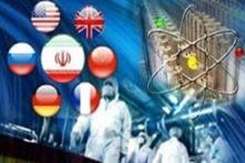 نشست خبری «بایدها و نبایدهای مذاکرات گام نهایی توافقنامه ژنو» برگزار می شود
