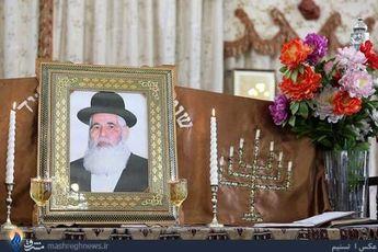 یهودیان فقط در ایران امنیت دارند