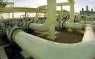 پسر بایدن عضو هیات مدیره بزرگترین شرکت تولید کننده گاز اوکراین شد