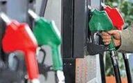 دو سناریو دولت برای قیمت بنزین / «سهیمه ای ۷۰۰، آزاد ۱۰۰۰ تومان»