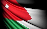 ترور مامور امنیتی سابق اردن