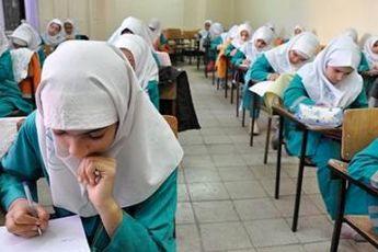 آزمون ورودی مدارس نمونه دولتی به تاخیر افتاد