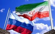 به تمام بندهای توافق هسته ای پایبندیم