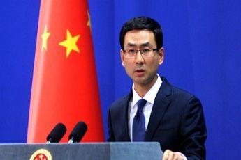 چین به تصمیم ضد ایرانی آمریکا رسماً اعتراض کرد
