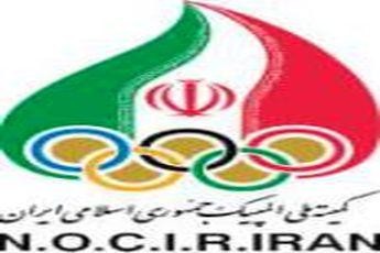 نخستین نشست کمیته علمی درمرکز نظارت بر تیم های ملی برگزار شد