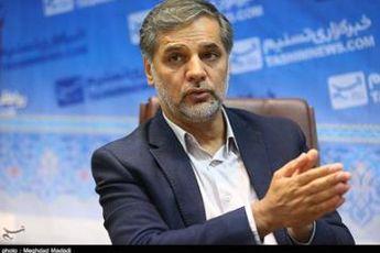 ایرادات شورای نگهبان به لایحه تعیین حریم امنیتی اماکن در کمیسیون امنیت بررسی شد