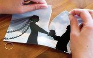 آسیب طلاق برای زن بیشتر است یا مرد؟