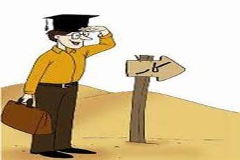 استخدام کارمند و کارشناس فروش در شرکت