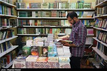 تقدیر از پایاننامههای برتر قرآنی دانشجویان
