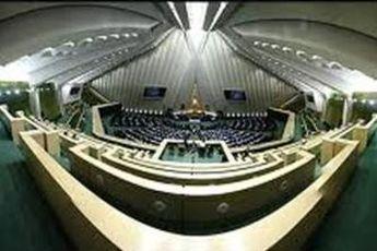 آغاز جلسه علنی مجلس / تجلیل از نمایندگان فرزند شهید در صحن پارلمان