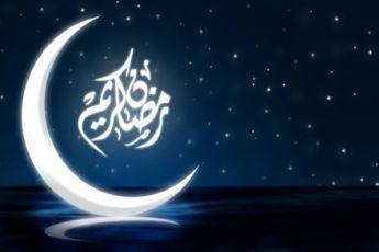 چه کار کنیم در ماه رمضان گرسنه نشویم؟