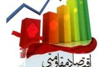تبلیغ کالای مصرفی خارجی در سال جهاد برای اقتصاد و فرهنگ