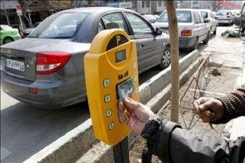 زوج و فرد شدن محل پارک خودرو در تهران