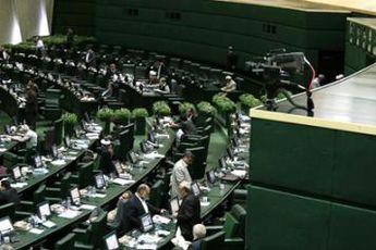 فراکسیون فرهنگی و اقتصادی ایرانیان خارج از کشور در مجلس تشکیل شد