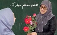 تکریم حقیقی معلم زمانی است که شاهد التزام مدیران به مبانی تعلیم و تربیت اسلامی باشیم