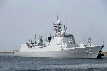مانور نیروی دریایی چین در اقیانوس آرام