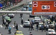 تغییرات اجتمالی طرح ترافیک 98