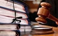 عامل قاچاق در قزوین به جرایم نقدی محکوم شد