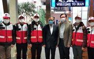 تیم پزشکان متخصص چینی به همراه محموله جدید کمک این کشور وارد تهران شد