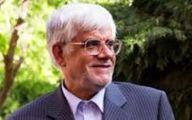 کنگره سازمان عدالت و آزادی در اصفهان با سخنرانی عارف برگزار می شود
