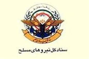 ارتش الگویی راستین از یک سازمان نظامی مهیای اجرای ماموریت های راهبردی است