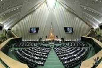 سازمان بازرسی مجاز به استفاده از نیروهای نظامی و امنیتی برای نظارت و بازرسی شد