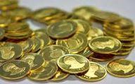 جدول قیمت انواع سکه در نهمین روز سال جدید
