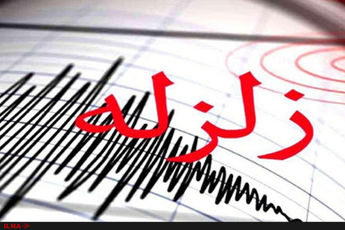 زلزله کرمانشاه چندین مصدوم در ثلاث باباجانی بجا گذاشت
