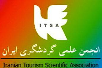 تبریک انجمن علمی گردشگری ایران به دکتر حسن روحانی