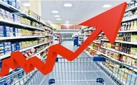 موج گرانی جدید با افزایش 70 درصدی قیمتها