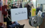 کشف یک انبار احتکار ماسک در تهران