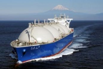 آغاز مذاکرات گازی ایران با ژاپن و ایتالیا / آمادگی ژاپن برای مشارکت در طرح های LNG