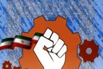 از توصیه های جدی آیت الله جوادی آملی تا قیام اقتصادی ملت ایران